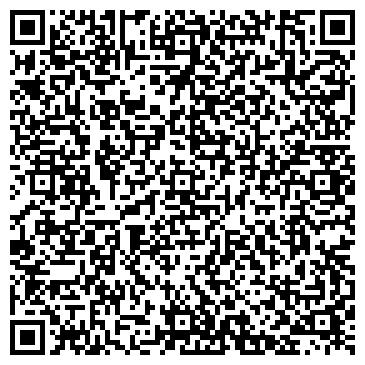 QR-код с контактной информацией организации АлкоСервис
