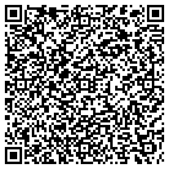 QR-код с контактной информацией организации Чемодан