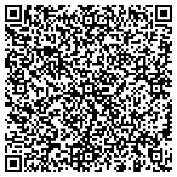 QR-код с контактной информацией организации КАДЕТСКАЯ ШКОЛА № 1770