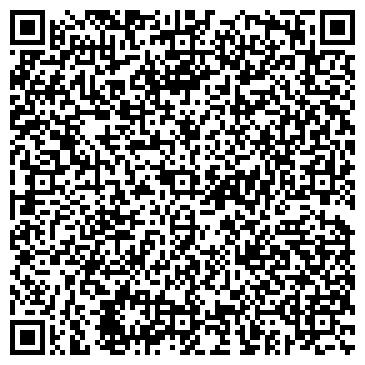 QR-код с контактной информацией организации HTS (ХАММАМЕД ТРЭВЕЛ СЕРВИС)