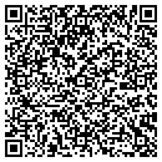 QR-код с контактной информацией организации MOSS TOUR