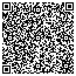 QR-код с контактной информацией организации SOLANA