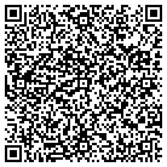 QR-код с контактной информацией организации TRAVEL HOUSE