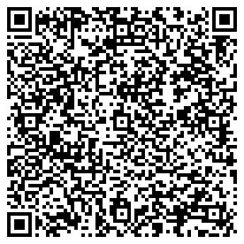 QR-код с контактной информацией организации TRAVEL MEDIA