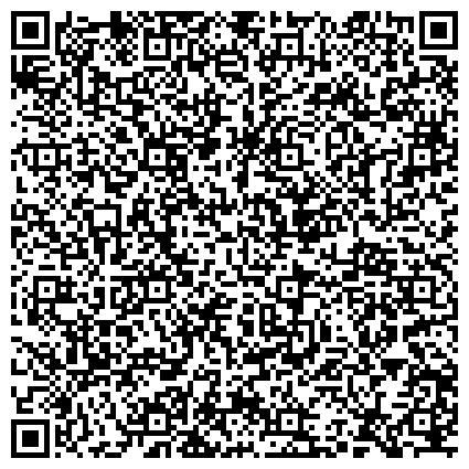 """QR-код с контактной информацией организации """"Управление координации деятельности медицинских и фармацевтических организаций № 3 МО"""""""