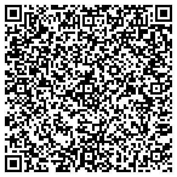 QR-код с контактной информацией организации Отделение Проспект Мира, 70