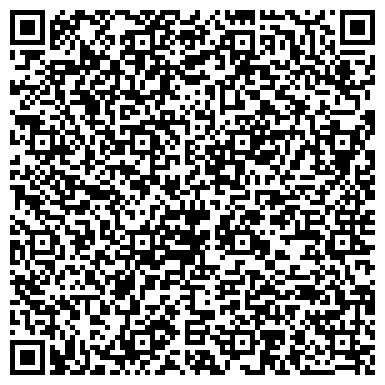 QR-код с контактной информацией организации АО «РТКомм-Сибирь»