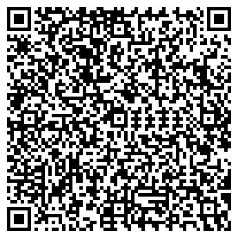 QR-код с контактной информацией организации КАРАКУМ