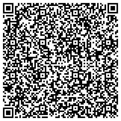 QR-код с контактной информацией организации Оптиум, торгово-сервисный центр, Сервисный центр