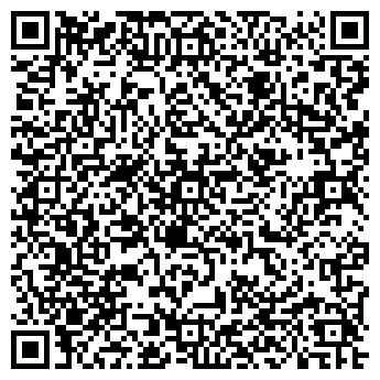 QR-код с контактной информацией организации Fazza.Ru