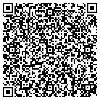QR-код с контактной информацией организации ЕМЕЛЯ