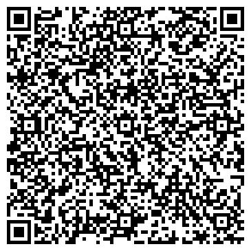 """QR-код с контактной информацией организации ООО """"Альком"""""""