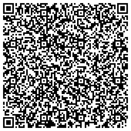 QR-код с контактной информацией организации Адели