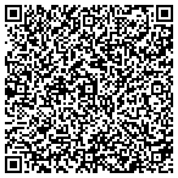 QR-код с контактной информацией организации ООО Демар-центр