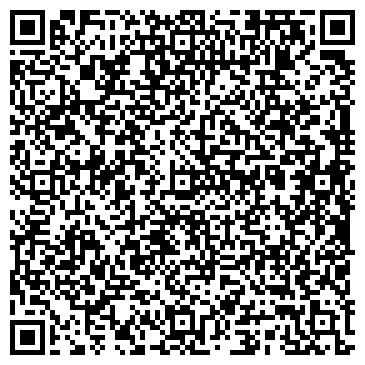 QR-код с контактной информацией организации ООО Современные горные технологии