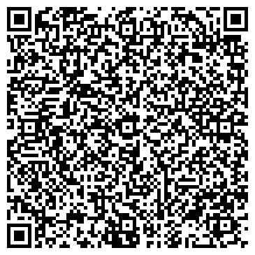 QR-код с контактной информацией организации Первый Комиссионный