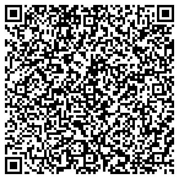 QR-код с контактной информацией организации Белый Ветер