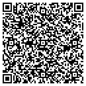 QR-код с контактной информацией организации КаFFель