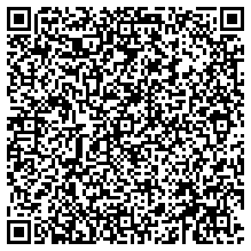 QR-код с контактной информацией организации АСК-Урал