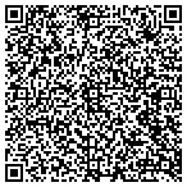 QR-код с контактной информацией организации Райтер