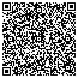 QR-код с контактной информацией организации МИЭЛЬ