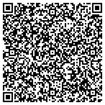 QR-код с контактной информацией организации ООО Мария-Браво