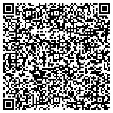 QR-код с контактной информацией организации Цифровой сервис