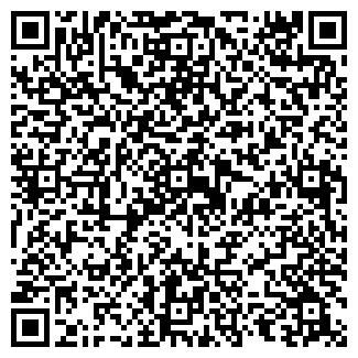 QR-код с контактной информацией организации ООО Студия Антен