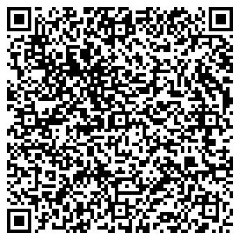 QR-код с контактной информацией организации VIPESTATE