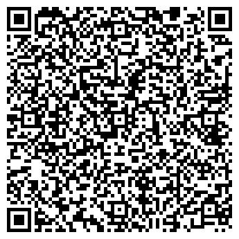 QR-код с контактной информацией организации А-РИЭЛТ.RU