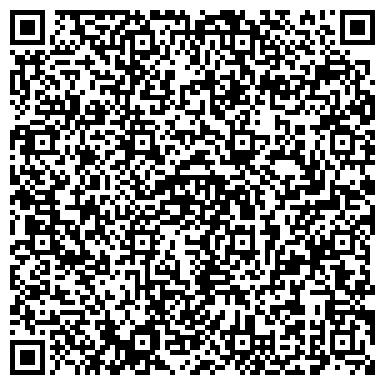 QR-код с контактной информацией организации ООО БЕСТ на Цветном