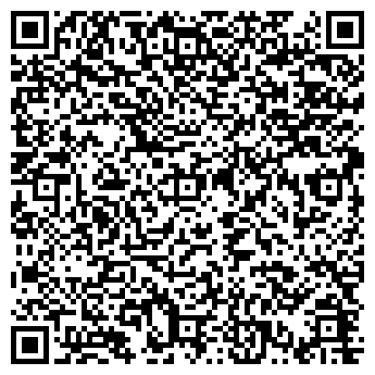 QR-код с контактной информацией организации ГРАНТИС