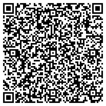 QR-код с контактной информацией организации ДВАДЦАТЬ ОДИН ПРОЕКТ