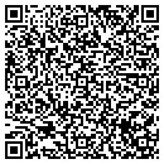 QR-код с контактной информацией организации СОЛЬРИАЛТИ