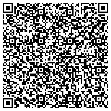 QR-код с контактной информацией организации ООО Криосфера-Урал