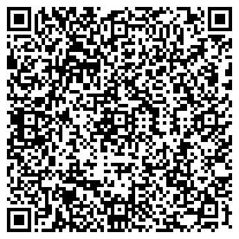 QR-код с контактной информацией организации ШКОЛА № 232