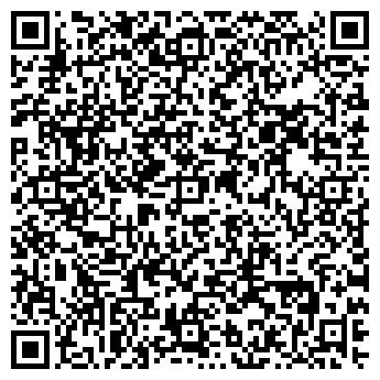 QR-код с контактной информацией организации ШКОЛА № 1297
