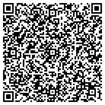 QR-код с контактной информацией организации ШКОЛА № 292