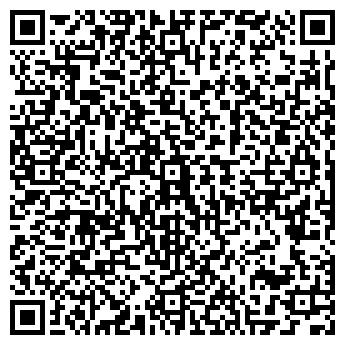 QR-код с контактной информацией организации ШКОЛА № 1218