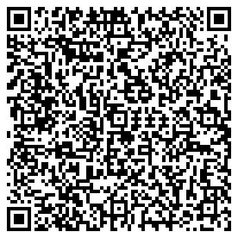 QR-код с контактной информацией организации КЛАУС-ФОРД