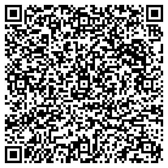 QR-код с контактной информацией организации ШКОЛА № 1219
