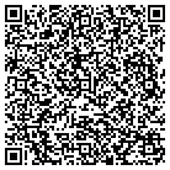 QR-код с контактной информацией организации ОН КЛИНИК-ЭЛИТ