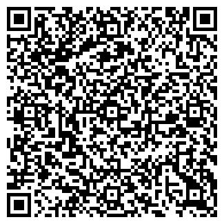 QR-код с контактной информацией организации INVITRO