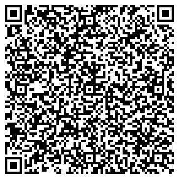 QR-код с контактной информацией организации Адвокатская консультация № 172