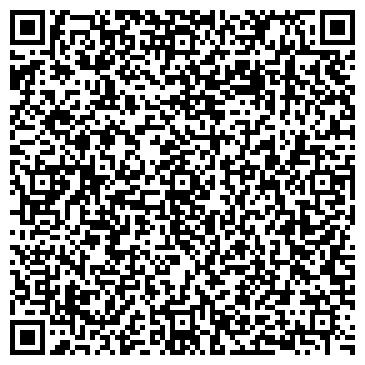QR-код с контактной информацией организации Адвокатская консультация № 84