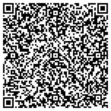 QR-код с контактной информацией организации КАЛИНИЧЕНКО И КОЛЛЕГИ