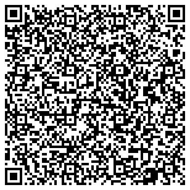 QR-код с контактной информацией организации Адвокатское бюро «Либерзон, Кулешов и партнеры»