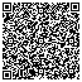 QR-код с контактной информацией организации ПРЕЦЕДЕНТЪ
