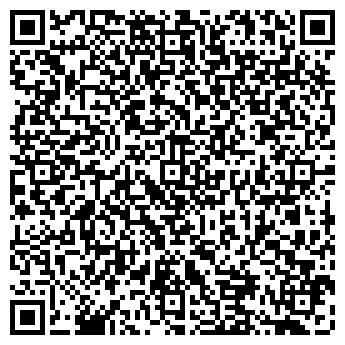 QR-код с контактной информацией организации СЕРВИС КОРСО-ТРЕЙД