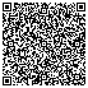 QR-код с контактной информацией организации СТИЛЬ-ДЕКОР